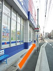 鵜木医院へのアクセス①