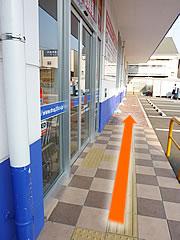 鵜木医院へのアクセス②