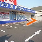 鵜木医院へのアクセス③