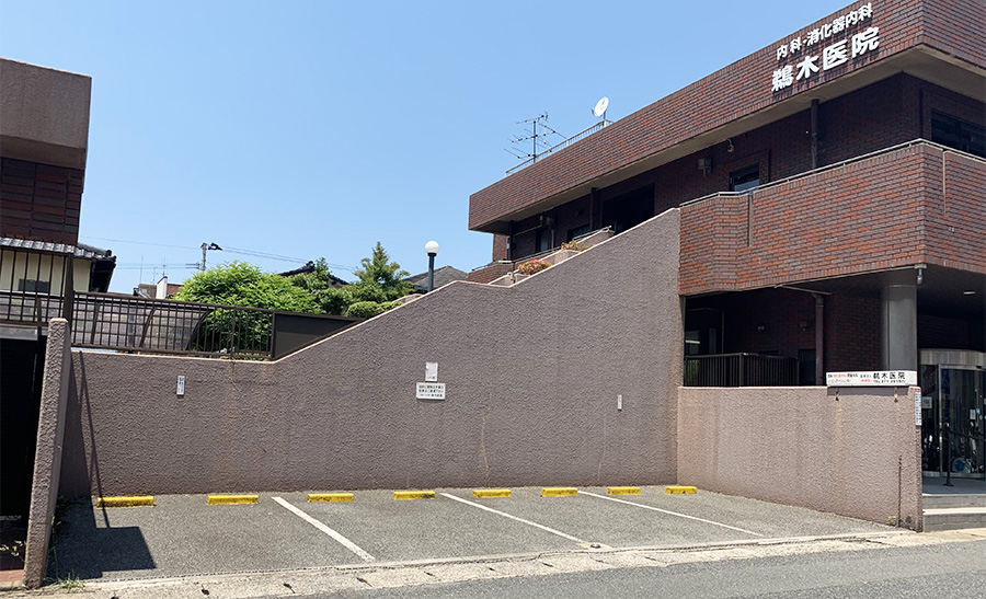鵜木医院の駐車スペース