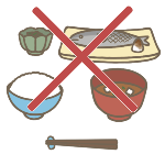 食事禁止のイラスト